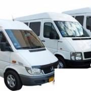 Пассажирские перевозки по городу и области
