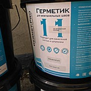 Герметик акриловый Germet.Pro 11 морозостойкий 15кг фото