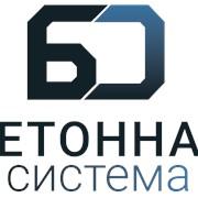 Бетон М200 П4 (В15) F100 W4 в Москве и МО фото