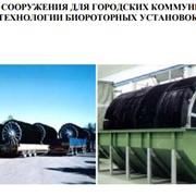 Очистка сточных вод в Казахстане фото