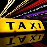 Такси по Москве и Московской области
