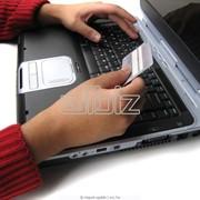 фото предложения ID 307436