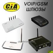 GSM/VoiP шлюзы от ведущих производителей фото