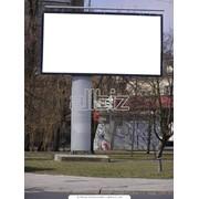 Рекламные плоскости (билборды) в НИКОЛАЕВСКОЙ ОБЛАСТИ в аренду фото