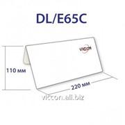 Конверт dl, на самоклейке 110 х 220 мм, белый DL-65C фото