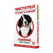 Чистотел Ошейник Коробка д/собак (10/100) C-206 фото