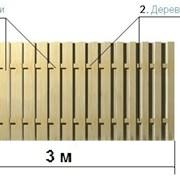 "Секции деревянного забора ""шахматка"" (распродажа) фото"