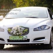 Белый Ягуар на свадьбу фото
