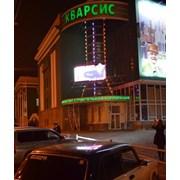 Монитор на Кирова фото
