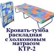 фото предложения ID 12335123