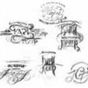Пакет «Два шага»: разработка логотипа, визитки, бланка и сайта фото