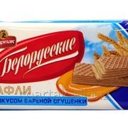 """""""Белорусские"""" со вкусом вареной сгущенки фото"""