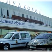 Проезд из района Адмиралтейский в аэропорт Пулково фото