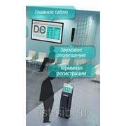 Модуль управления информационным табло АСУЭО «Dolphin» фото