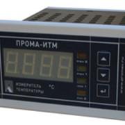 Измерители температуры Прома-ИТМ