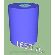 Резервуар общего назначения 1650 л. фото