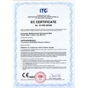 Сертификаты CE, TUV фото