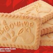 Печенье сахарное Сливочное фото