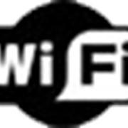 Организация беспроводных cетей wireless fidelity фото
