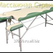 Массажный стол раскладной Элит Мастер 1 фото