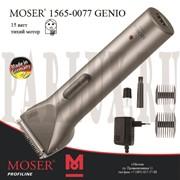 Профессиональная машинка для стрижки Moser 1565-0077 Genio фото