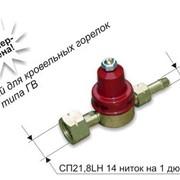 фото предложения ID 16522568