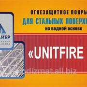 Краска огнезащитная для стальных конструкций Unitfire WB на водной основе Химфайер фото