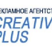 Изготовление и размещение рекламы фото