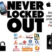 Официальная разблокировка любых моделей Apple iPhone фото