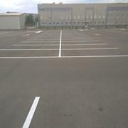 Разметка парковки фото