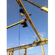 Кран мостовой, козловой, консольно-поворотный. фото