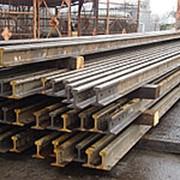 Рельс железнодорожный Р33 ГОСТы 6368-82, ГОСТы 5876-82 фото