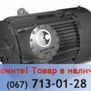 Электродвигатель ДАЗО ТИПА 1ВАО - 450