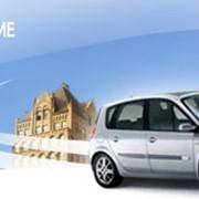 Страхование автомобилей выезжающих за рубеж фото