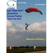 Обучение парашютистов фото
