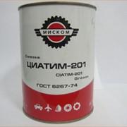 Смазка ЦИАТИМ-201 фото