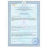 Гигиенический сертификат/СЭЗ фото