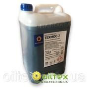 Техмос-2 техническое моющее средство, концентрат фото