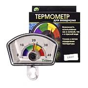 Термометр ТРИТОН Т-03 фото