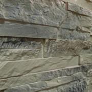 Сланец Карпатский 2 толщина камня 18мм. фото