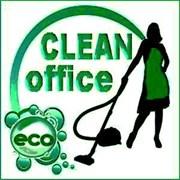 Эко-уборка. Комплексная уборка офисов фото