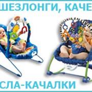 Прокат детских товаров фото