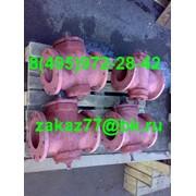 фото предложения ID 592913