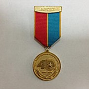 Медаль цена фото