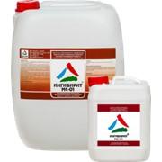 Ингибирит МС-01 — консервирующее ингибированное масло фото