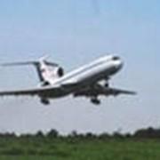 Организация, бронирование и контроль отправок грузов авиационным транспортом фото
