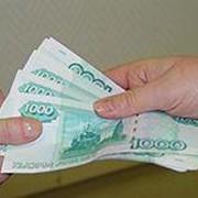 Переводы денежные по системе Contact фото