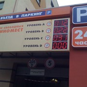 Автопарковка, количество свободных мест, система подсчета мест на парковке фото