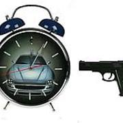 """Часы-будильник """"Меткое пробуждение"""" с пистолетом 24*8*30см . 232421 фото"""