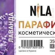 Парафин косметичеcкий Nila (Лаванда) 400г фото